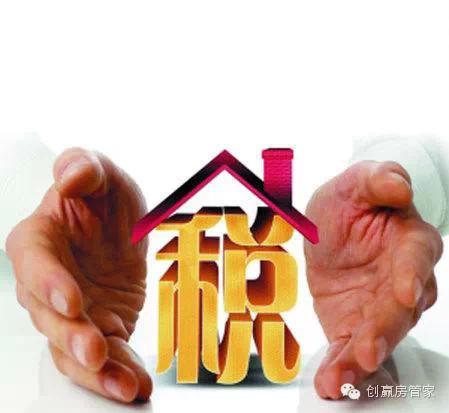 美国房地产投资的主要税务简析